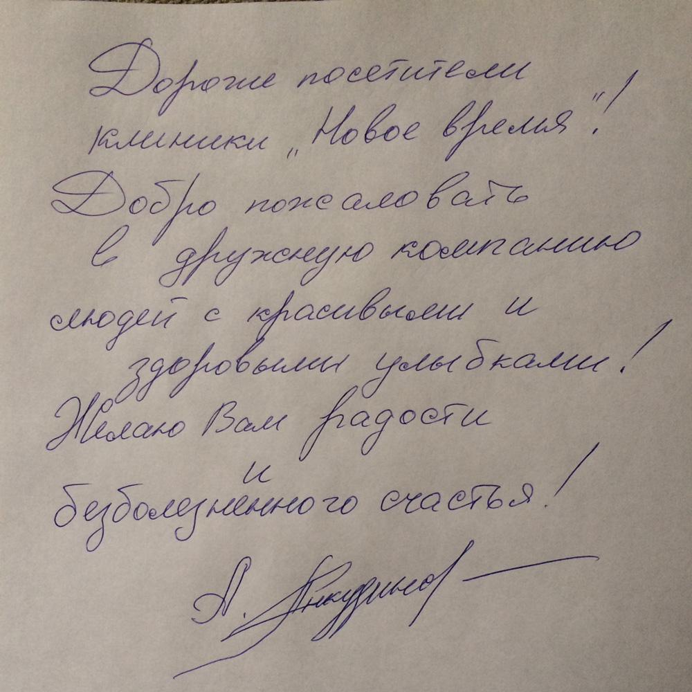 http://nvstom.ru/wp-content/uploads/2016/07/review_2.jpg